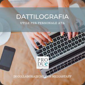 Dattilografia